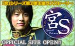 Banner_kun01_160x100