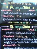 P1001261