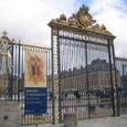 ベルサイユ宮殿 1