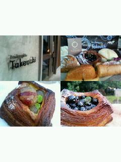 BoulangerieTakeuchi