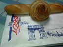 パン屋『ビゴの店』