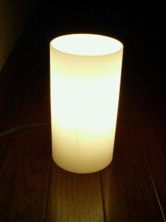 moda en casa の Lampe