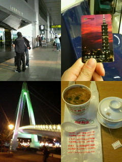 5回目の台湾旅行①
