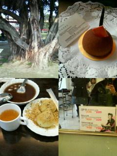5回目の台湾旅行②